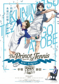 The Prince of Tennis Best Games!! poster