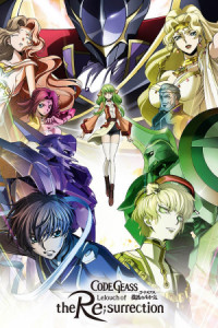 Code Geass: Fukkatsu No Lelouch poster