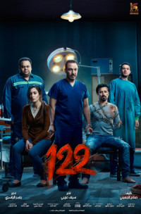 122 poster