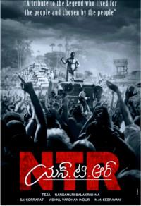 NTR: Kathanayakudu poster