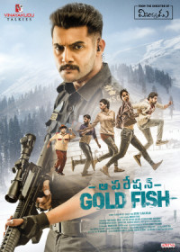 Operation Gold Fish poster