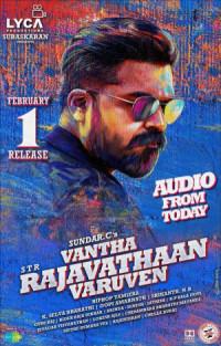 Vantha Rajavathaan Varuven poster