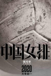 Duo Guan poster