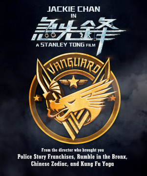Vanguard 4724x5669