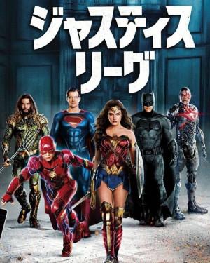 Batman v Superman: Dawn of Justice 719x899