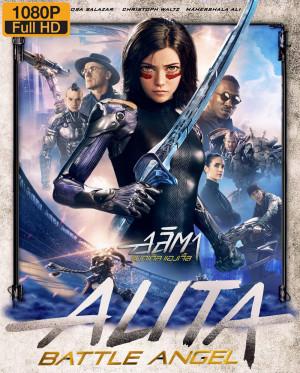 Alita: Battle Angel 1000x1243