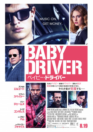 Baby Driver 2841x4014