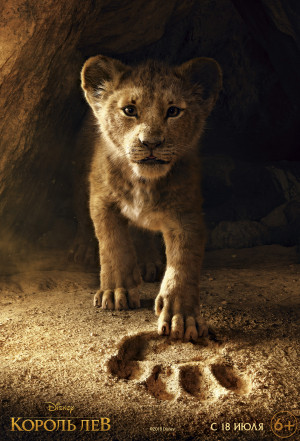 The Lion King 5630x8279