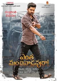 Entha Manchivaadavuraa poster