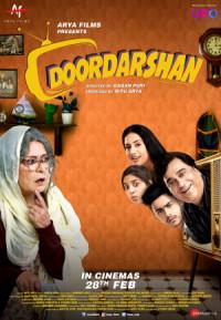 Doordarshan poster