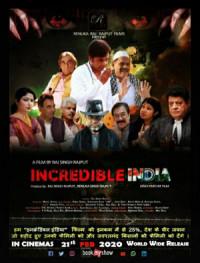 Incredible India poster
