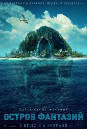 Fantasy Island 1000x1482