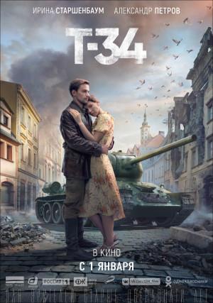T-34 1661x2362
