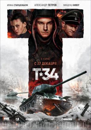 T-34 800x1137