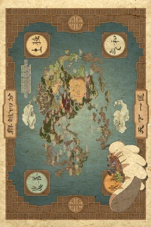 Avatar - Der Herr der Elemente 3600x5400