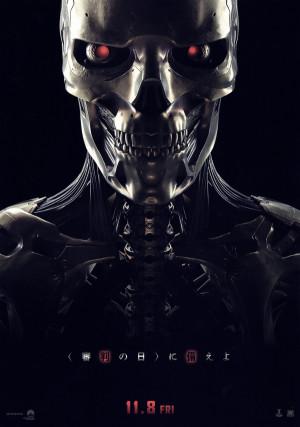 Terminator: Dark Fate 2880x4096