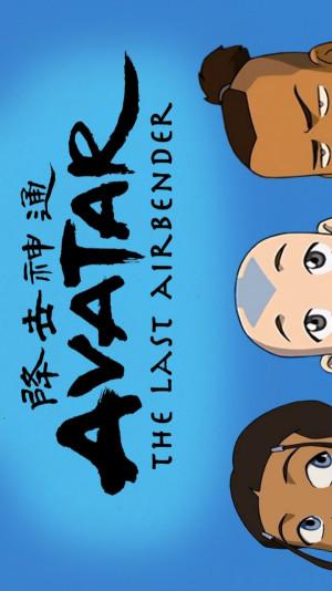 Avatar: el último maestro aire 720x1280