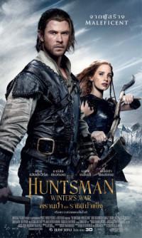 The Huntsman: Winter's War poster