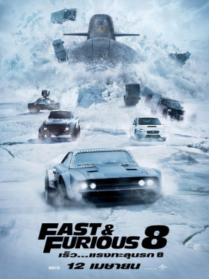 The Fate of the Furious 566x755